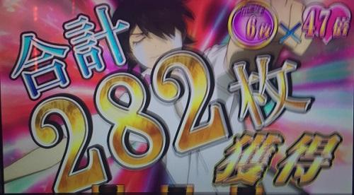 2015-08-20 15.24.08 HDR