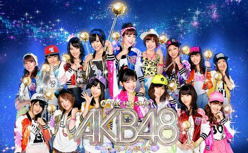 ぱちスロ AKB48 バラの儀式