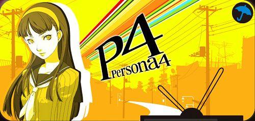 ペルソナ4 ザ スロット