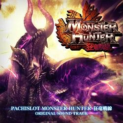 パチスロ モンスターハンター 狂竜戦線 オリジナル・サウンドトラック