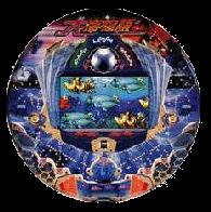 CR大海物語M56 筐体画像