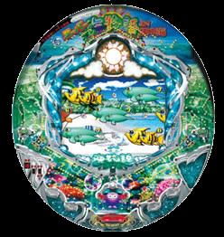 CRスーパー海物語 IN 地中海MTB 筐体画像