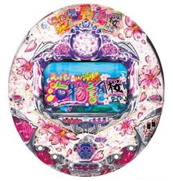 CRスーパー海物語IN沖縄 桜ライト 筐体画像