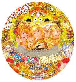 CRスーパー海物語 IN JAPAN 金富士バージョン 新MAX319ver.