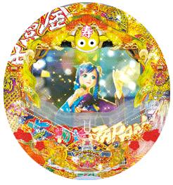 CRスーパー海物語 IN JAPAN 金富士バージョン ライト199ver.