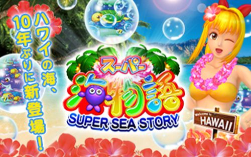 CRAスーパー海物語