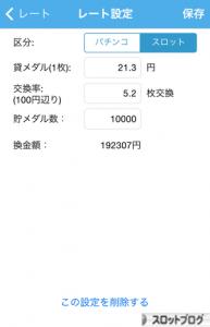 TFVP2T1xqjMV35k1411222668_1411222694