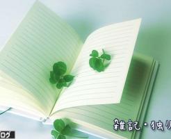 スロット 雑記 日記