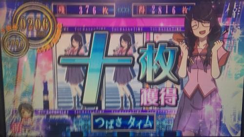 2015-08-20 22.45.59 HDR