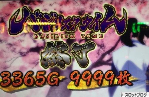 p_0amHoZcwI6yxA1442915984_1442916012