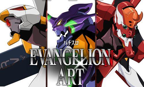 EVANGELION ART