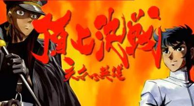 明日への闘志 ~菊バージョン~