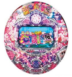 CRスーパー海物語IN沖縄 桜マックス 筐体画像
