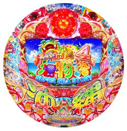CRスーパー海物語IN沖縄4 マリンシェル イルミオ 筐体 画像